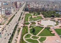 中國百強縣——河南省鄭州市新密