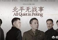 臺灣人喜歡大陸的電視劇電影嗎?