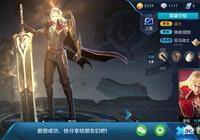 《王者榮耀》中的英雄李信怎麼玩?