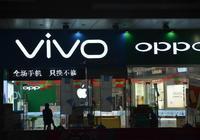 vivo、OPPO都说高配低价,但为什么还有那么多的人买?