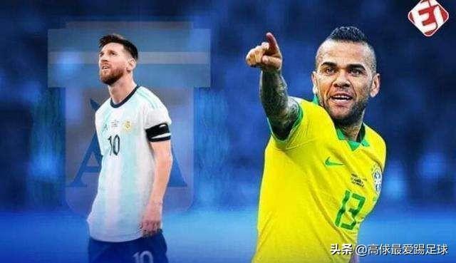 美洲盃巴西對戰阿根廷,還沒開始比賽之前大家都說巴西會贏,這是為什麼呢?