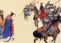 秦穆公的馬被饑民吃了以後……