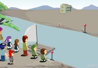 智力遊戲——新過河遊戲,最快你用多長時間?