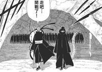 戰爭鬼才藥師兜!擁有整部火影最強大的軍隊,卻指揮得全軍覆沒!
