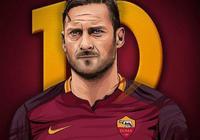 托蒂揮淚告別,托蒂既是羅馬!