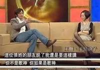 張先生你不是歌神!王傑談香港樂壇內幕……
