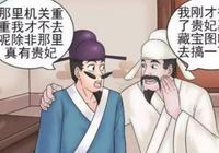 搞笑漫畫:當睡美人睡醒了,老杜竟被嚇跑了?!