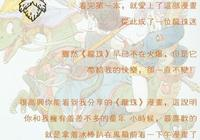 《龍珠》全綵精彩欣賞:超三悟空VS魔人布歐