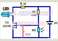 兩顆2032組成的6v電源 如何用光敏電阻光控一顆led燈珠,當小夜燈用?