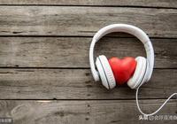 善於傾聽,有時候也是成功的方式