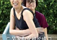 吳綺莉報警稱被反鎖家中,女兒吳卓琳迴應:她需要看醫生了!