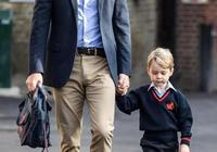 喬治王子上學啦,開學第一天就賣萌!