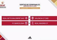 國王杯半決賽抽籤:巴塞羅那對陣皇家馬德里,上演國家德比