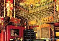 在故宮的維修中為什麼養心殿是最難修的一個地方