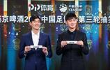 中超球員顏駿凌與蔣聖龍擔任2019年足協盃第三輪抽籤嘉賓