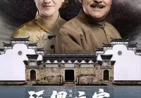 是熟悉的《玩偶之家》,也是熟悉的韓童生 | 國家話劇院出品
