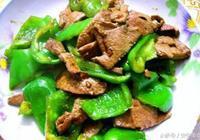 豬肝怎麼炒嫩而不老?青椒炒豬肝的做法