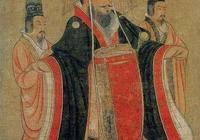 這三位皇帝告訴男人們,娶老婆太多並不是一件好事情