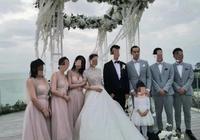 胡歌參加婚禮,聽新郎臺上致辭露姨母笑,現場還玩變裝超搞笑
