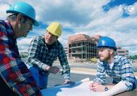 土木工程與建築學的區別是什麼?