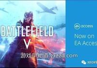 《戰地5》即日起加入EA Access免費陣容