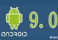 目前華為、小米、OPPO和vivo這幾個品牌手機的系統如何?