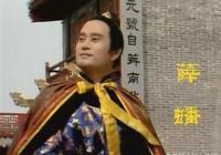《紅樓夢》人物薛蟠人物性格分析:薛蟠不是呆霸王