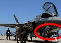 這才是殲20戰力的體現!五角大樓無奈公佈F35一核心機密