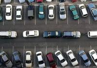 看完這5張圖你就會停好車了