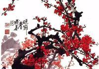 王成喜梅花作品,國家一級美術師,人民大會堂正廳梅花圖創作者