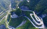 湖南省張家界國家森林公園