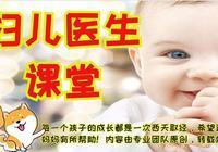 大姨媽不造訪一定是懷孕?細數這幾大早孕徵兆,你真的懷孕了麼?