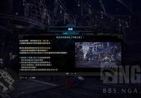 怪物獵人 世界:PS4版星辰祭-閃耀之宴新內容彙總