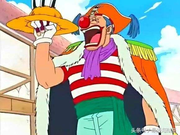 小丑巴基受紅髮所託,一直待在東海等路飛出航,暗中幫助路飛多次