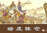 華夏始祖炎帝誕生地—寶雞
