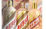 貴州茅臺酒堅定不移推動創新發展,引領白酒產業轉型升級