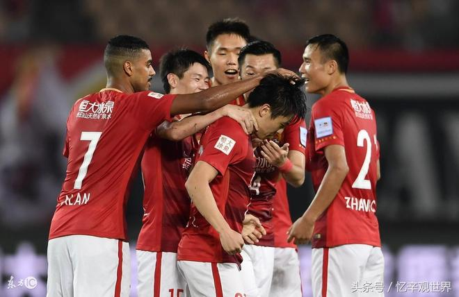 恆大實現中超7連冠!馬雲:這才剛剛開始,中國足球的道路還很長
