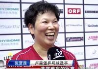 厲害了!56歲制霸歐洲!倪夏蓮歐運會摘銅直通東京奧運