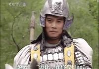 三國五道梗:吾有上將潘鳳,可斬華雄