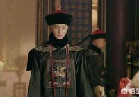 《雍正王朝》雍正登基當晚,十七阿哥去拜見的雍正,鄔思道不讓見是在保護十七阿哥?