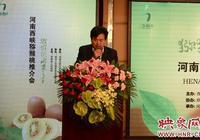 世界獼猴桃在中國 中國獼猴桃在西峽
