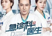 《急診科醫生》第一集中,孫萌頸部被劃一刀,在當時的狀況下急診室真的救不過來嗎?