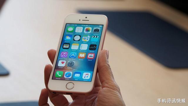 iPhoneSE,650元?性能小鋼炮秒殺一眾安卓手機