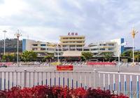 大理火車站