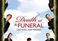 父親的葬禮上來了一個男侏儒,他說他是父親的...