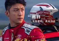 李晨也是賽車手因傷改當演員?韓寒好友:感謝你給中國車手留活路