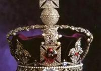 """帶你認識歷史上最有名的""""十頂""""王冠"""