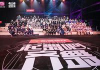 端午節必看2019年中國最火的舞蹈節目!《起舞吧!齊舞》開啟全民齊舞時代