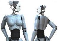 人工智能組織變革