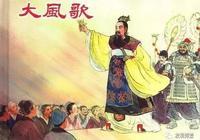楚漢戰爭與河南博愛縣地名(二)